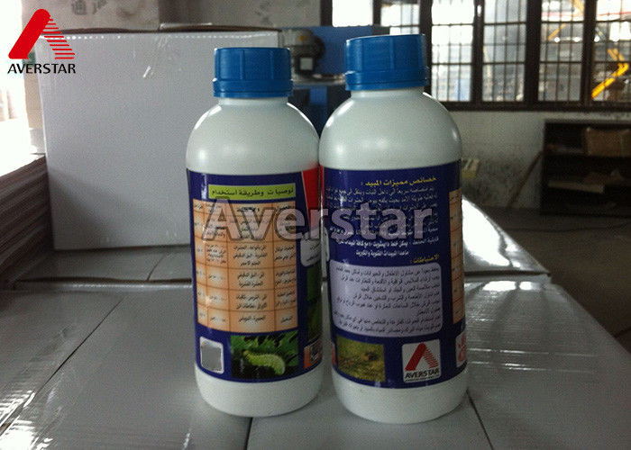 Cyromazine 30% / 10% SC Pest Control Insecticide Triazine Insect Growth Regulator